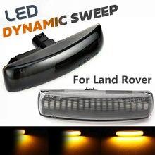 2 шт для land rover freeland range sport discovery 3 4 светодиодные