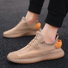 Fly/тканые Трендовые туфли; 350v2; обувь с кокосовым принтом в виде звезд; повседневная спортивная обувь; коллекция года; сезон лето; Лидер продаж; Мужская обувь; женская обувь