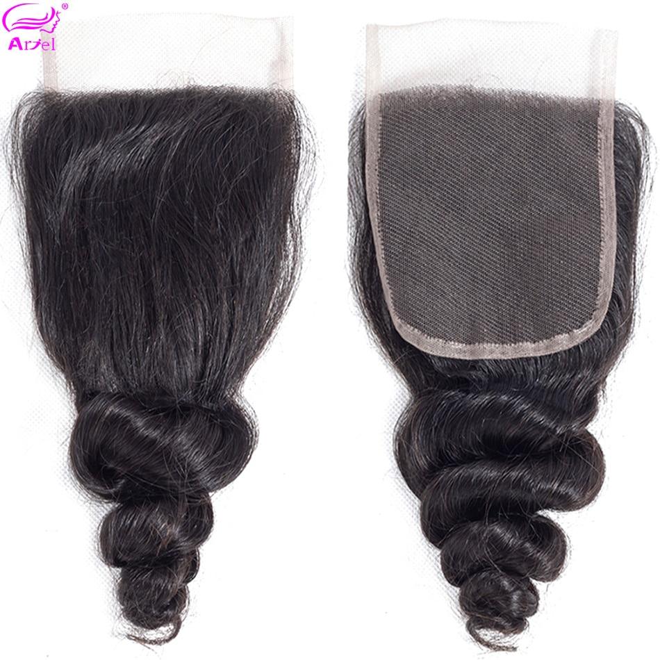 Ariel Wave Closure Human-Hair Loose Swiss Non-Remy 20inch 4x4