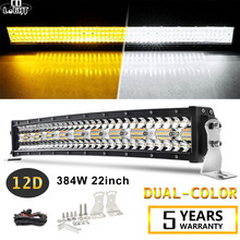 CO LIGHT 12D 3-Rows 22 inch LED Bar Spot Flood LED Light Bar Strobe for Car Tractor Boat Off Road 4WD 4x4 Trucks SUV ATV 12V 24V(China)