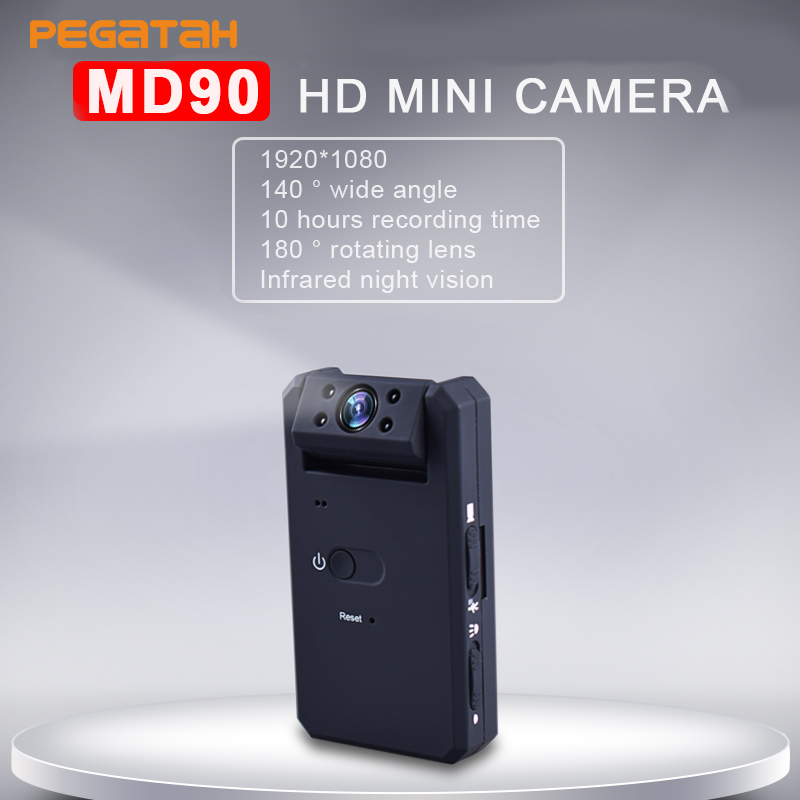 HD1080P Security  Camera  Motion Detection  Infrared Night Vision Mini DVCamara  with 180 Degree Rotating Lens