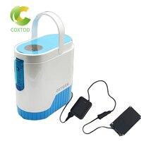 Generador concentrador de oxígeno portátil de 1-5 L/min 93% de pureza para uso doméstico máquina de oxígeno para COPD/viajes/uso en coche