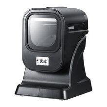 2D عرض الباركود الماسح الضوئي منصة MP6200 شحن مجاني Omni الباركود الماسح الضوئي متعدد الاتجاهات USB2.0/RS232