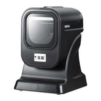 2D プレゼンテーションバーコードスキャナプラットフォーム MP6200 送料無料オムニバーコードスキャナ全方向性スキャナ USB2.0/RS232 - SALE ITEM パソコン & オフィス