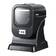2D Presentatie Barcode Scanner Platform MP6200 Gratis Verzending Omni Barcode Scanner Omnidirectionele Scanner USB2.0/RS232