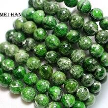 Toptan (2 bilezik/set) hakiki yeşil krom diyopsit 9 10mm pürüzsüz yuvarlak gevşek taş boncuk takı DIY yapımı için