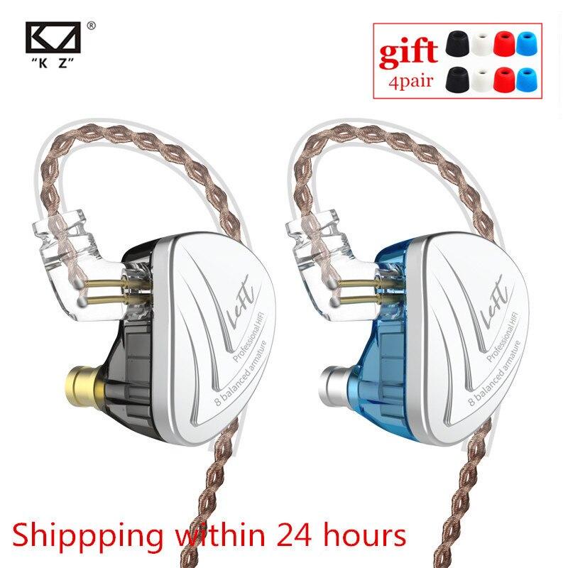 Сбалансированные арматурные наушники KZ AS16 8BA с монитором высокого качества и шумоподавлением, Hi-Fi наушники C16 BA10 AS10