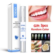 EFERO Whitening Teeth Gel Whitener Bleaching Teeth Whitening Pen Dental Gel Bleaching Remove Teeth Stains Dentist Tool with Gift(China)