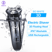 SOOCAS כך לבן PINJING של הגברים רחיץ USB נטענת 3D צף חותך ראש חכם בקרת גילוח זקן