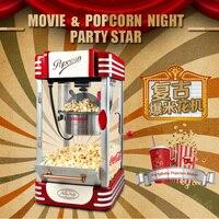Komercyjna maszyna do popcornu Palomitero gospodarstwa domowego gorący olej popcorn automatyczna maszyna do robienia popcornu szybkie ogrzewanie z nieprzywierającą doniczką M530 w Maszynka do popcornu od AGD na