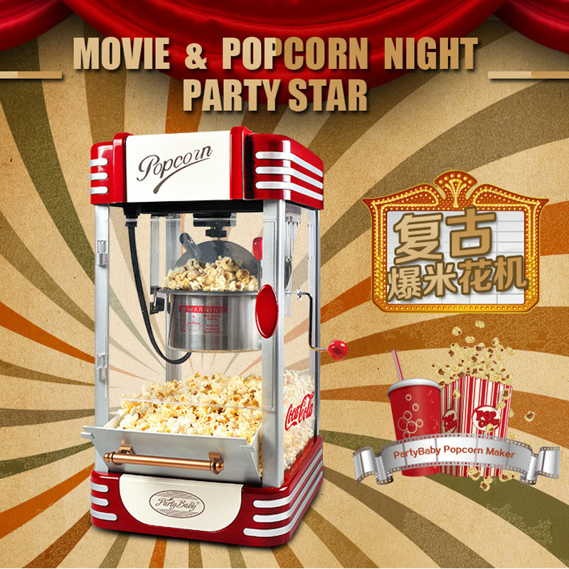 Small Electric Popcorn Machine Mini Household Automatic Hot Oil Popcorn Maker Fast Heating With Non-Stick Pot M530