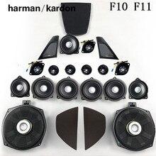 Klaxon pour BMW F10 F11 5 série harmankardon haut-parleur couverture Audio amplificateur de puissance basse Tweeter milieu de gamme Subwoofer haut-parleurs Kit
