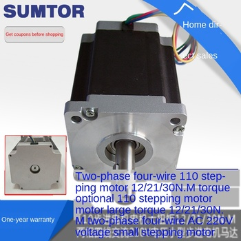 two phase stepper motor stepper motor 2s56q 02976 new original 110 stepper motor high torque motor 12/21 / 30N.M two-phase four-wire keyway 220v stepper motor motor