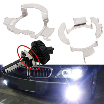 2pcs/lot Clips Kit H7 HID Xenon Bulbs Base Holders Adapters Retainer For VW Bora Car-styling image