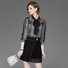 fashion suits female lace stitching department led white gauze shirt + pressure plait splicing skirt two-piece K041(China)