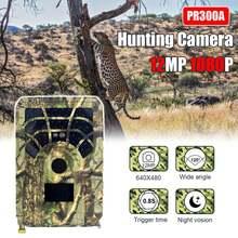 Охотничья камера pr300a 12mp 1080p 120 градусов с пассивным