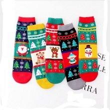 Осенне-зимние рождественские носки женские хлопковые носки с рисунком милые теплые забавные носки для девочек носки для рождественских подарков