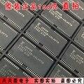 MB81V18165B-60LPFTN TSSOP оригинальный большой объем цены