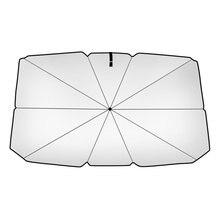 Новый автомобильный Зонт солнцезащитный Складной козырек для
