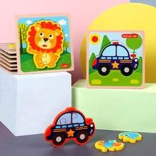 Puzles educativos para bebés, rompecabezas de madera con dibujos animados en 3D, 1 unidad