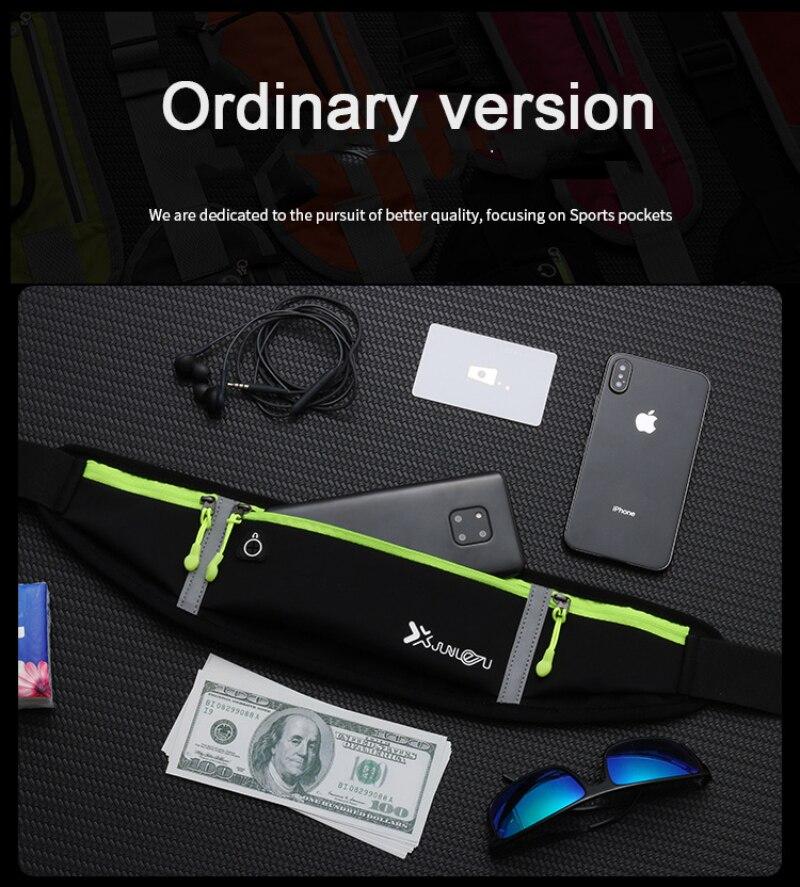 close-fitting cinto pacote de fitness multi-função bolso do telefone móvel sg09008