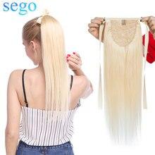 Extensions de cheveux brésiliens naturels Remy – SEGO, cheveux lisses, avec ruban, queue de cheval, 14-20 pouces, 80-95g