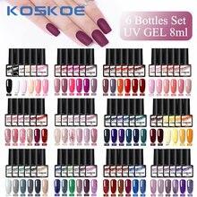 Koskoe набор гель лаков для ногтей 6 шт/компл маникюра блестки