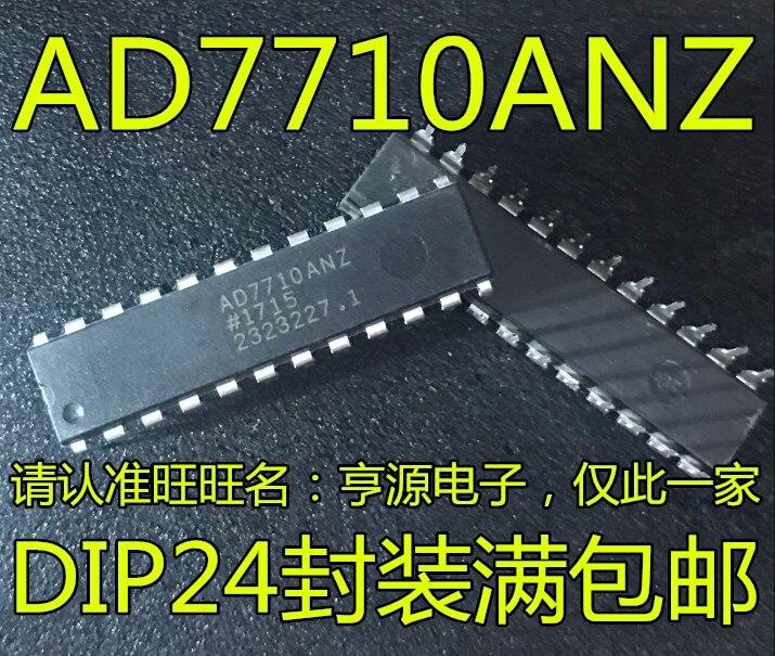 AD7710ANZ AD7710 AD7710AN DIP-24