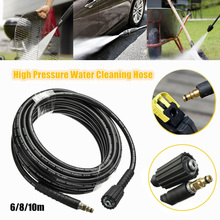 6m/8m/10m High Pressure Water Cleaning Hose for Karcher K2, K3, K4, K5 Garden Vehicle Clean Tools Washing Tool