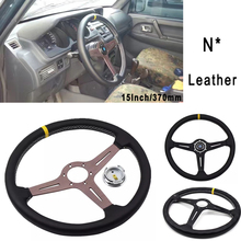 Button Steering-Wheel Car-Sport Racing Universal N--Horn Classic with 370MM-380MM 15inch