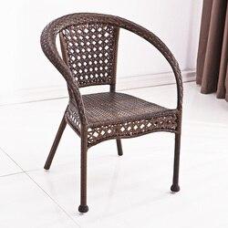 Tkane rattanowe pojedyncze małe krzesło rattanowe leniwy fotel wypoczynkowy z podłokietnikiem balkon namiot krzesło oparcie domu balkon trzyczęściowy zestaw