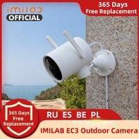 Versione globale telecamera esterna (ab EC3 Mi Home 2K telecamera Ip HD telecamera di sicurezza Wi-Fi Smart AI telecamera di sorveglianza per visione notturna