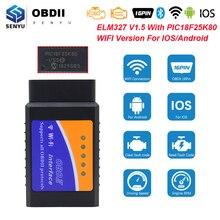 OBD2 ELM 327 V1.5 wi fi PIC18F25K80 Scanner elm327 V1.5 wifi odb2 pour Android/IOS OBD 2 OBD2 adaptateur voiture outil de Diagnostic automatique