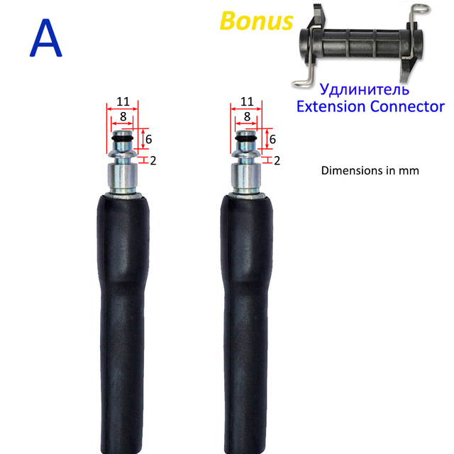 10m High Pressure Washer Hose Car wash Water Cleaning Hose Extension Hose Cord Pipe for Bort HAMMER Huter Kohler Daewoo Sterwins