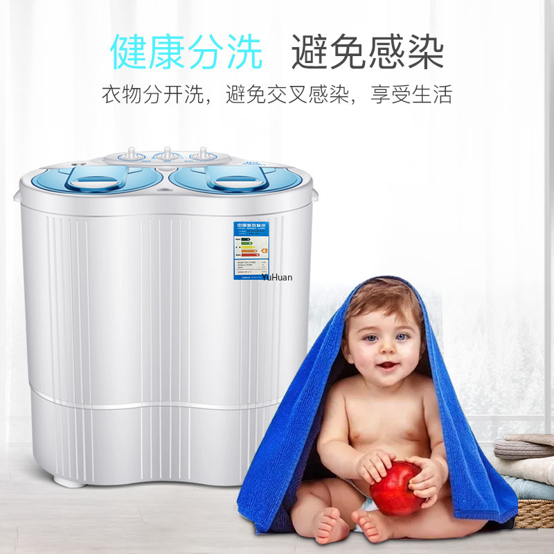 4.5 KG  UV Double-barrel Semi-automatic Washing Machine  Mini Washing Machine  Washer And Dryer  Portable Washing Machine