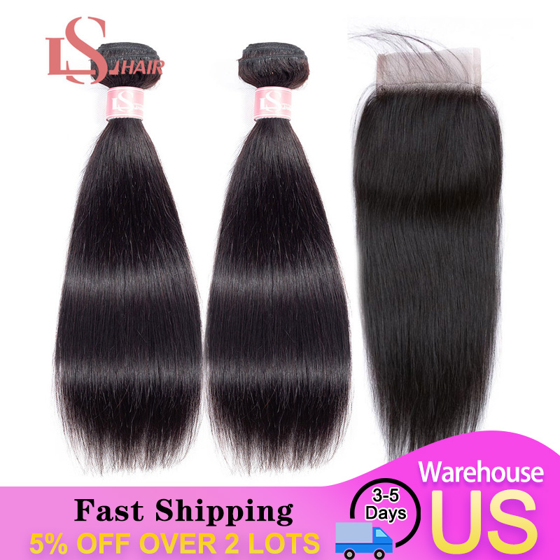 LS HAIR Straight Bundles With Closure Brazilian Hair Weave Bundles With Lace Closure Human Hair 2 Bundles Remy Short Bundles