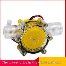 Mini bomba de flujo de agua de 5V/12V/80V CC, 10W, generador de agua, conversión hidráulica de flujo de turbina para generadores de energía de conversión