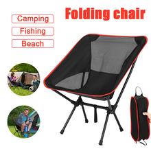 Travel Ultralight Folding Chair Superhard High Load Outdoor Camping Chair Portable Beach Hiking Picnic Seat Fishing Tools Chair cheap CN(Origin) Fabric 55*55*12cm Beach Chair LKTR013 Outdoor Furniture Antique