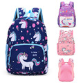 3 Виды пони в виде единорога мультфильм милый детский сад школьные ранцы От 3 до 6 лет для мальчиков и девочек Детский рюкзак для путешествий