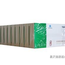 TIENS Tianshi Lecithin High Calcium Capsule 18 Tablets /Box * 10 Boxes