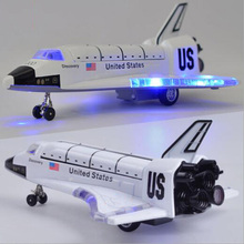18.5CM Alloy Metal Spacecraft Airplane Spaceship Aircraft Columbia Space Shuttle Model with Sound Light Toy Collective Model alloy plastic ufo spaceship model space craft 5pcs set