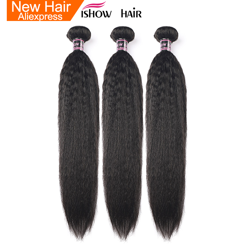 Ishow Yaki Straight Peruvian Human Hair Weave 3 Bundles Kinky Straight Human Hair Extensions Non Remy Hair For Black No Tangle