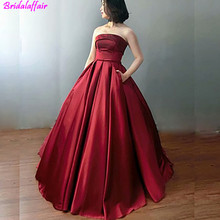 Sukienki Na Bal Puffy Satin Burgundy Prom Dresses Ball Gown Long Evening Dress Saudi Arabic Women Formal Party