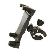 جهاز لوحي دوار عالمي ، 12.9 بوصة ، جودة عالية ، قابل للتعديل ، للجيم ، الدراجة ، جهاز الجري للدراجات النارية