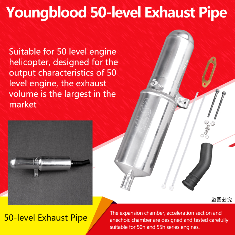 New Youngblood Class 50 Exhaust Pipe GYB-MP5 Helicopter 50 52 glass methanol engine large-grained For AS <font><b>OS</b></font> engine rc model image