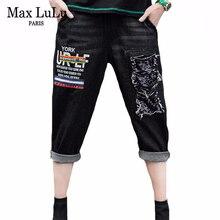Casual Jeans Max-Lulu Trousers Harem-Pants Vintage Patchwork Denim Fashion-Designer Korean