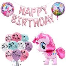 Pequeno pônei folha balões rosa cavalo hélio látex balões feliz aniversário dos desenhos animados festa de aniversário animal chá de fraldas decoração meninas presente