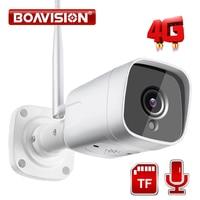 4G SIM Karte Kamera HD 1080P 5MP Wireless Outdoor Gewehrkugel Sicherheit Kamera CCTV Audio 20M IR Zwei weg Audio Trigger Sound Alarm