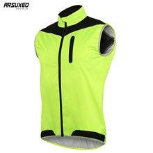 ARSUXEO Men's Cycling Vest Windproof Waterproof MTB Bike Windbreaker Sleeveless Bicycle Jerseys Breathable Reflective Clothing