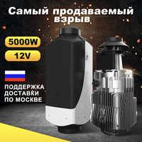 12v calentador de aire diésel 5kw calentador de estacionamiento monitor LCD del calentador del coche con control remoto adecuado para el uso de la meseta